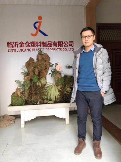 Linyi Jincang Plastic Achive Good Start en 2019